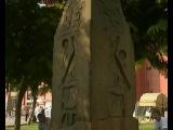 Скляров 2006. Загадки древнего Египта - 4.Поиск знаний богов
